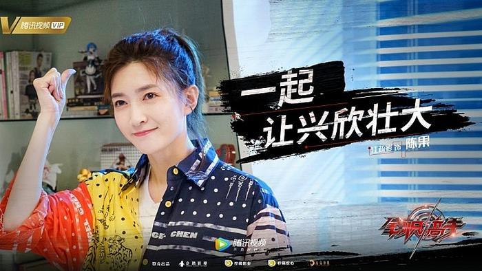 Toàn chức cao thủ của Dương Dương sắp phát sóng ở Hàn Quốc, đánh dấu cột mốc bộ phim được phát sóng tại 40 nước ảnh 12