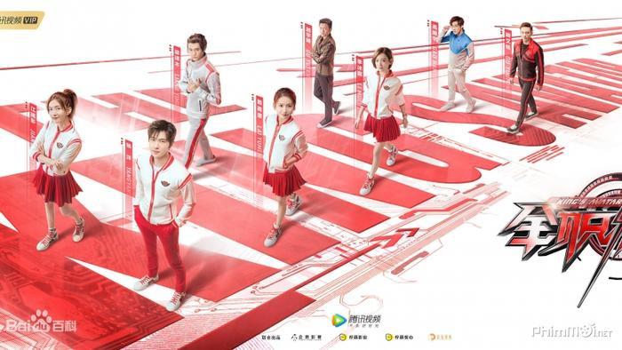 Toàn chức cao thủ của Dương Dương sắp phát sóng ở Hàn Quốc, đánh dấu cột mốc bộ phim được phát sóng tại 40 nước ảnh 7