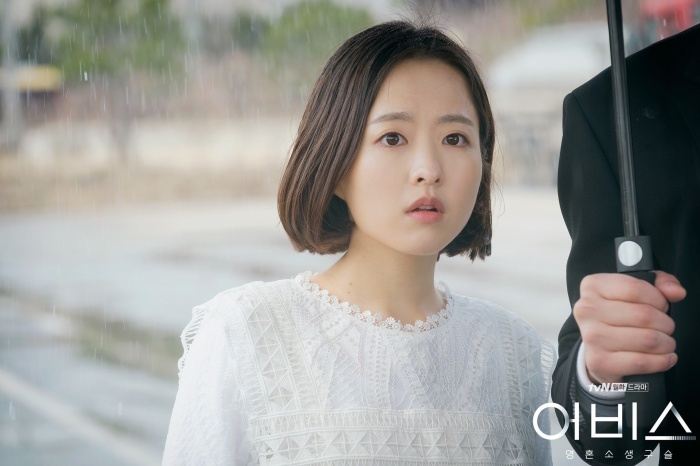 Park Bo Young.