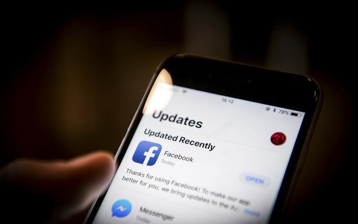 Hiện Facebook đã phát hành một bản cập nhật vá lỗi trên App Store của Apple, người dùng iPhone nên tải về ngay để tránh các sự cố về bảo mật.