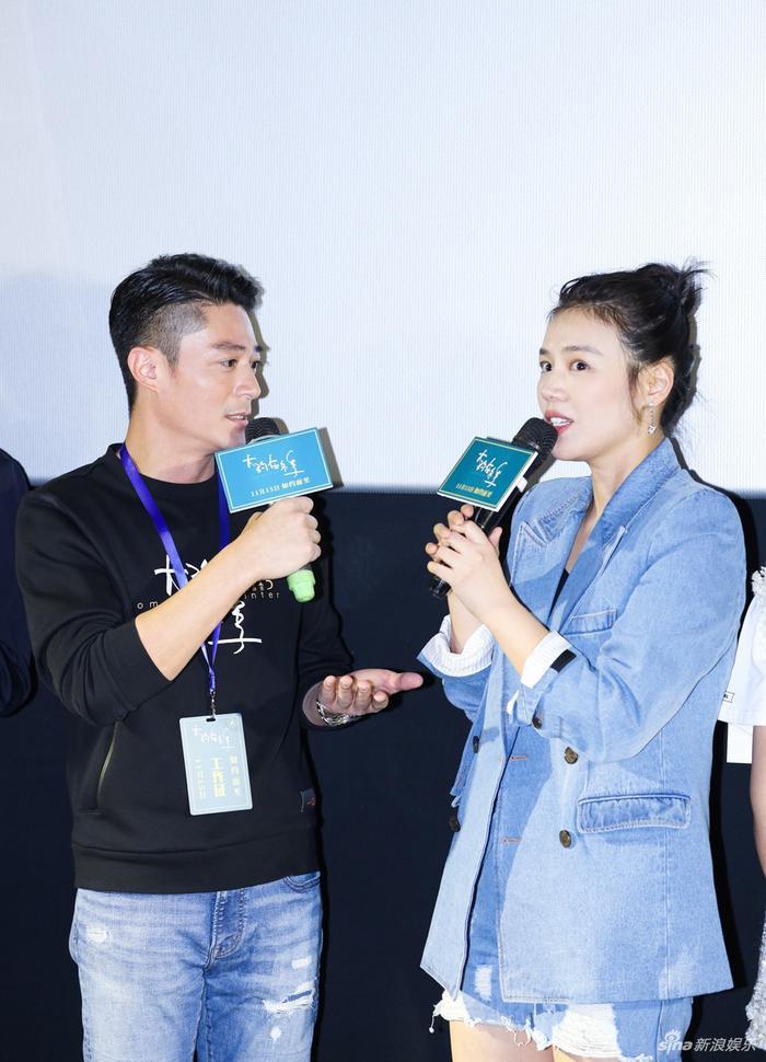 Lưu Hạo Nhiên xuất hiện ủng hộ phim mới, vô tình tiết lộ bí mật giữ bấy lâu với Mã Tư Thuần ảnh 4