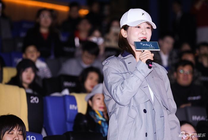 Lưu Hạo Nhiên xuất hiện ủng hộ phim mới, vô tình tiết lộ bí mật giữ bấy lâu với Mã Tư Thuần ảnh 8