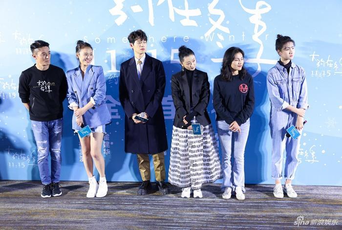 Lưu Hạo Nhiên xuất hiện ủng hộ phim mới, vô tình tiết lộ bí mật giữ bấy lâu với Mã Tư Thuần ảnh 14