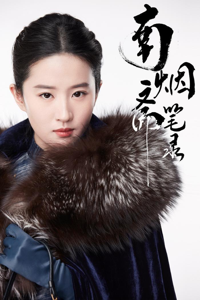 Những vai chính bị lấn át do tăng đất diễn cho vai phụ trên màn ảnh Hoa ngữ khiến khán giả bất mãn ảnh 3