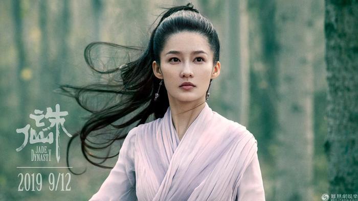 Những vai chính bị lấn át do tăng đất diễn cho vai phụ trên màn ảnh Hoa ngữ khiến khán giả bất mãn ảnh 6