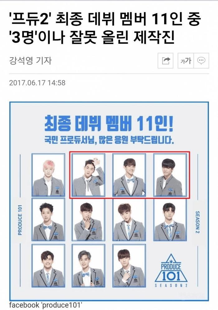Trong poster có sự hiện diện củaKang Dong Ho, Kim Jonghyun của NU'EST và Kim Samuel.