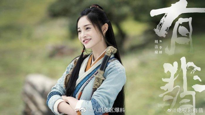 Hiệp hội tác giả Trung Quốc lên tiếng phê bình Triệu Lệ Dĩnh: Không nên tham lam, dựa vào gì mà các cảnh của phim phải giao cho một mình cô? ảnh 3