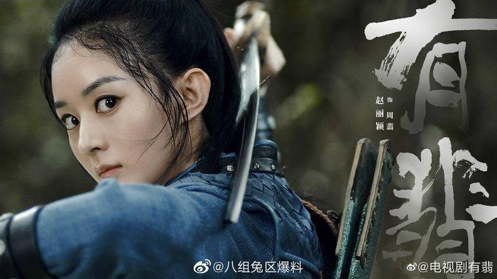 Hiệp hội tác giả Trung Quốc lên tiếng phê bình Triệu Lệ Dĩnh: Không nên tham lam, dựa vào gì mà các cảnh của phim phải giao cho một mình cô? ảnh 7