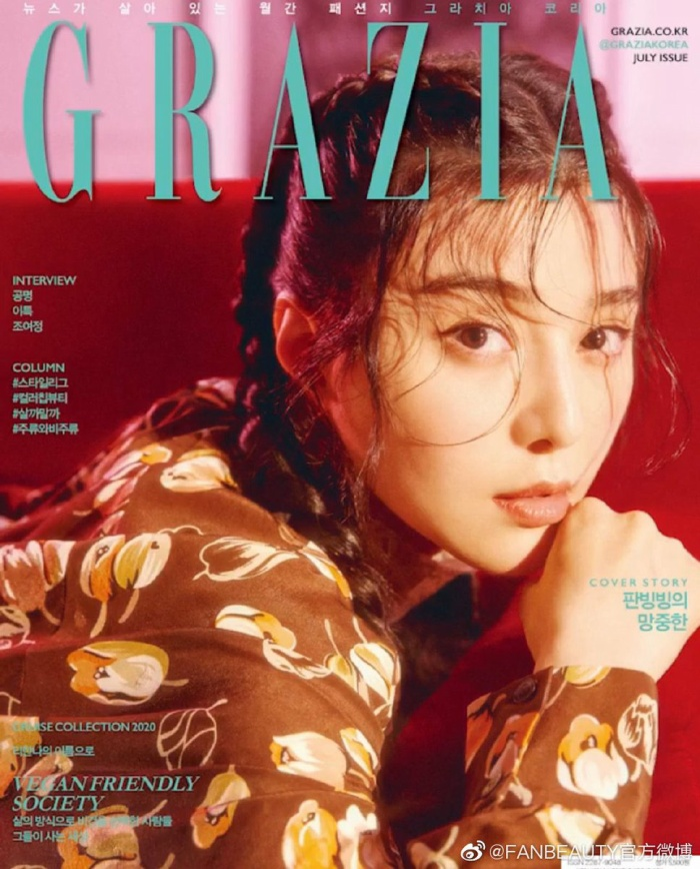 Hình ảnh Phạm Băng Băng trên trang bìa Grazia Hàn Quốc…