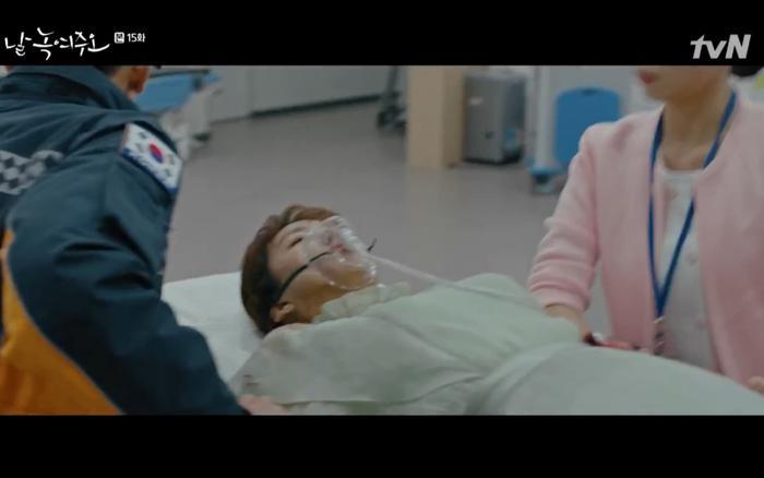 Nhiệt độ cơ thể thấp khiến cô không thể phẫu thuật.