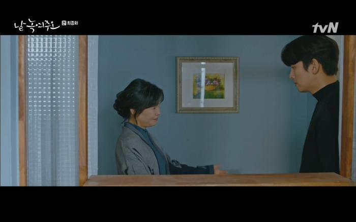 Dong Chan đã chuyển đến sống cùng gia đình Mi Ran.