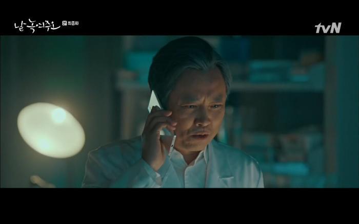 Đây cũng là lúc tiến sĩ Hwang tạo ra được loại thuốc mới.