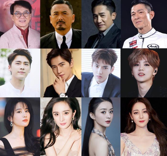 Giải Kim Kê năm nay hội tụ dàn sao cực kỳ nổi tiếng.