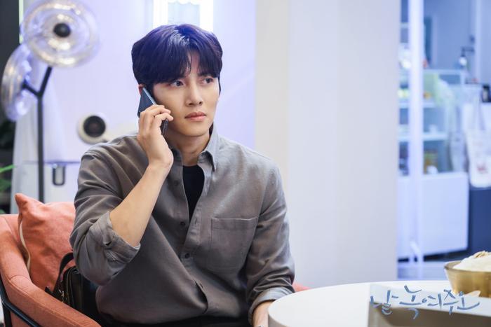 Ji Chang Wook rục rịch đóng phim mới của đạo diễn Voice và Thần chết ảnh 6