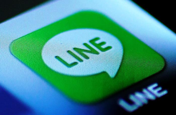 Line là một ứng dụng nhắn tin đã từng có thời điểm khá được yêu thích tại Việt Nam. (Ảnh: Nikkei)