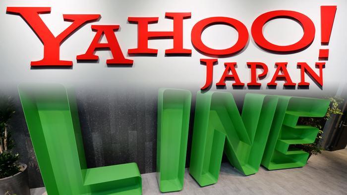Yahoo Nhật Bản được điều hành bởi một công ty con là thành viên của SoftBank Group. (Ảnh: Nikkei)