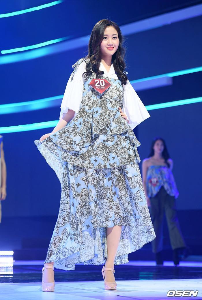Lee Soo Bin.