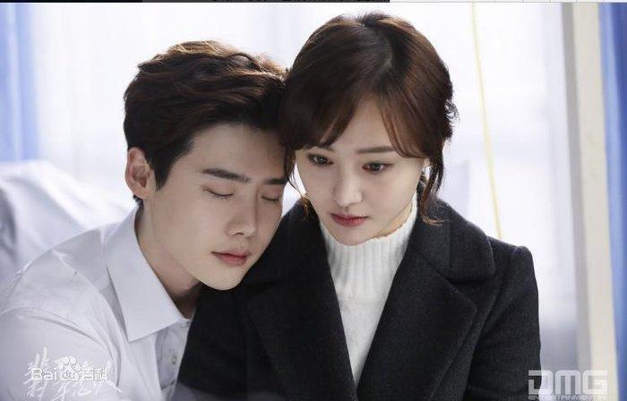 Sau 4 năm ngâm kho, cuối cùng Người tình Phỉ Thúy của Trịnh Sảng và Lee Jong Suk cũng chính thức phát sóng ảnh 6