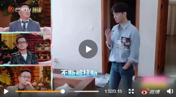 Trịnh Sảng bị bạn trai Trương Hằng lừa cả tiền lẫn tình? ảnh 2