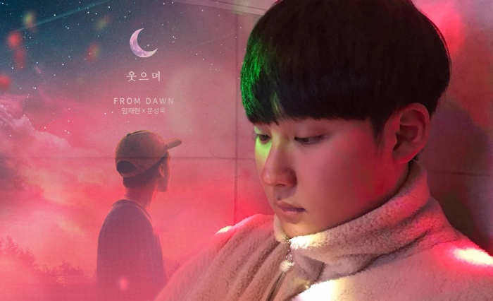 Lim Jae Hyun chủ nhân ca khúc If there were practice in love từng đánh bại BTS Boy With Luv trên BXH nhạc số.