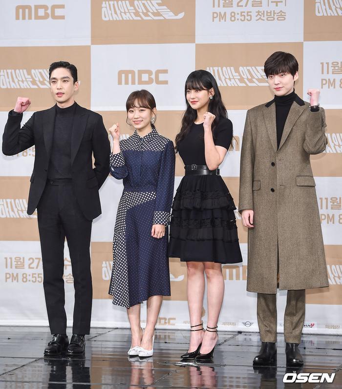Họp báo Love With Flaws: Ahn Jae Hyun đẹp đôi bên Oh Yeon Seo, xin lỗi về vụ ly hôn với Goo Hye Sun ảnh 1