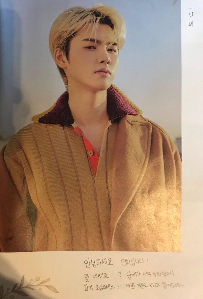 """Kang Min Hee: """"Xin chào mọi người! Em là Min Hee đây ạ. Các chị khỏe chứ…? Thời tiết ngày càng lạnh nên hãy cẩn thận tránh để bị cảm cúm ạ!. Hãy dành mùa Đông này với X1 nhé ~""""."""