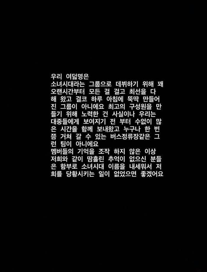 Chia sẻ của Taeyeon.