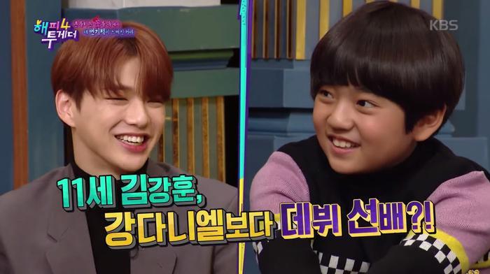 Con trai 10 tuổi của Gong Hyo Jin là fan Kang Daniel từ Produce 101, thú nhận có người yêu giống Irene (Red Velvet) ảnh 8