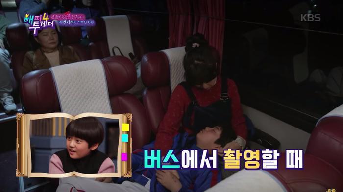 Con trai 10 tuổi của Gong Hyo Jin là fan Kang Daniel từ Produce 101, thú nhận có người yêu giống Irene (Red Velvet) ảnh 1