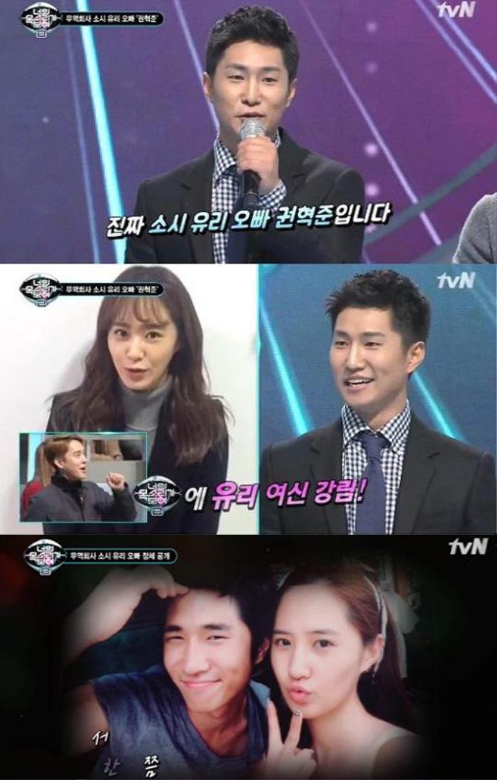 11 sao Hàn bị tố quấy rối tình dục: Có cả IU và Jisoo!