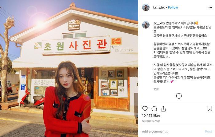 Bài đăng của Taeha.