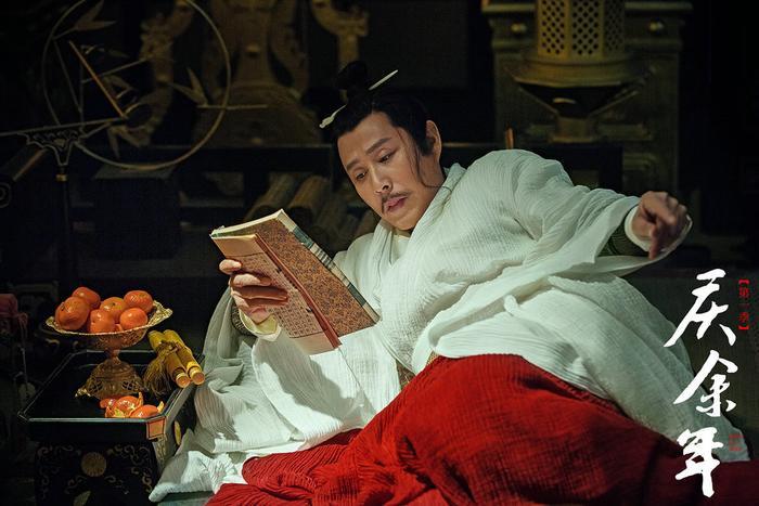 Trần Đạo Minh vaiKhánh Đế