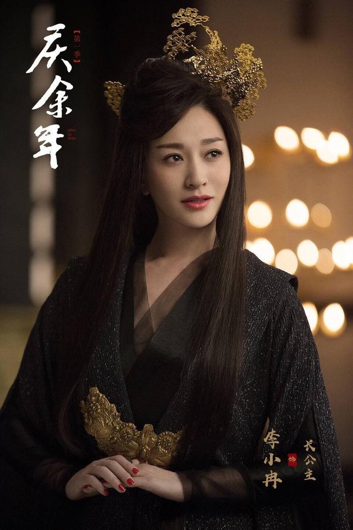 Lý Tiểu Nhiễm vai Trưởng công chúa