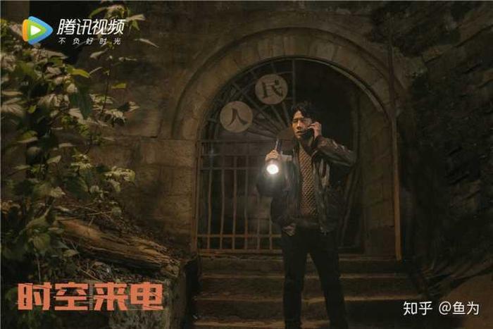 'Cuộc gọi bí ẩn'  Signal bản Trung có gì đáng xem? ảnh 2