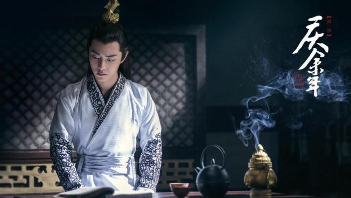 Douban Khánh Dư Niên: Cao hơn cả hi vọng, xứng danh bom tấn truyền hình dịp cuối năm ảnh 6