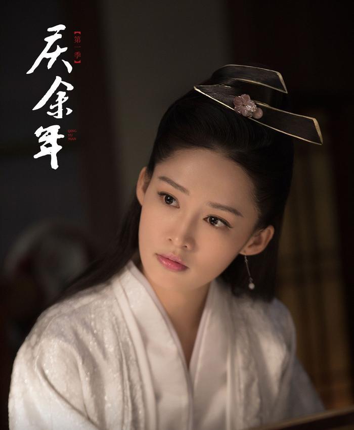 Douban Khánh Dư Niên: Cao hơn cả hi vọng, xứng danh bom tấn truyền hình dịp cuối năm ảnh 2