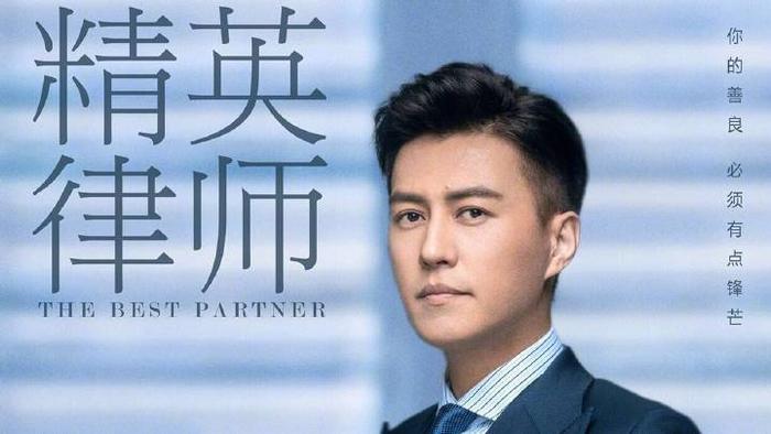 Truyền hình Hoa Ngữ tháng 12 (Phần 1): Khi những bộ phim xuất sắc nhất đối đầu, tác phẩm nào sẽ giành chiến thắng? ảnh 10