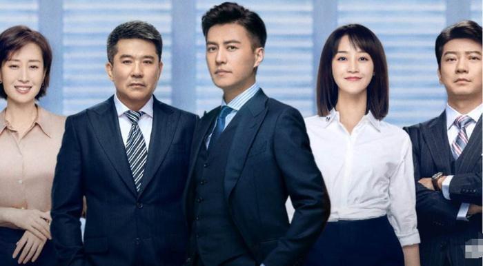 Truyền hình Hoa Ngữ tháng 12 (Phần 1): Khi những bộ phim xuất sắc nhất đối đầu, tác phẩm nào sẽ giành chiến thắng? ảnh 9