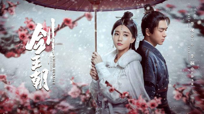 Truyền hình Hoa Ngữ tháng 12 (Phần 1): Khi những bộ phim xuất sắc nhất đối đầu, tác phẩm nào sẽ giành chiến thắng? ảnh 3