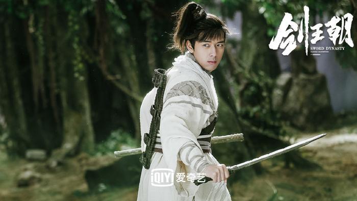 Truyền hình Hoa Ngữ tháng 12 (Phần 1): Khi những bộ phim xuất sắc nhất đối đầu, tác phẩm nào sẽ giành chiến thắng? ảnh 2
