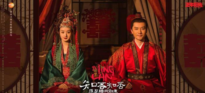 5 phim truyền hình Hoa Ngữ được chào đón nhất trên toàn MXH 2019: Minh Lan truyện dẫn đầu, Trần tình lệnh đứng cuối ảnh 0