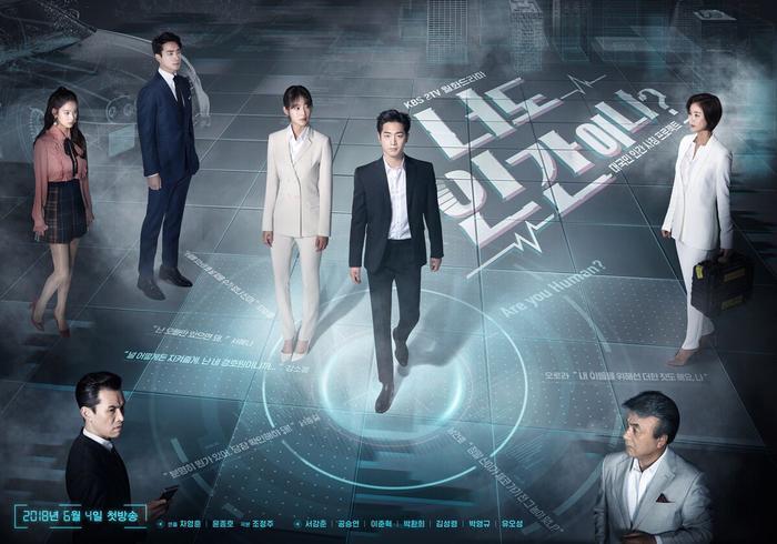 Loạt vai diễn giúp Cha In Ha được khán giả yêu mến trước khi đột ngột qua đời ảnh 6