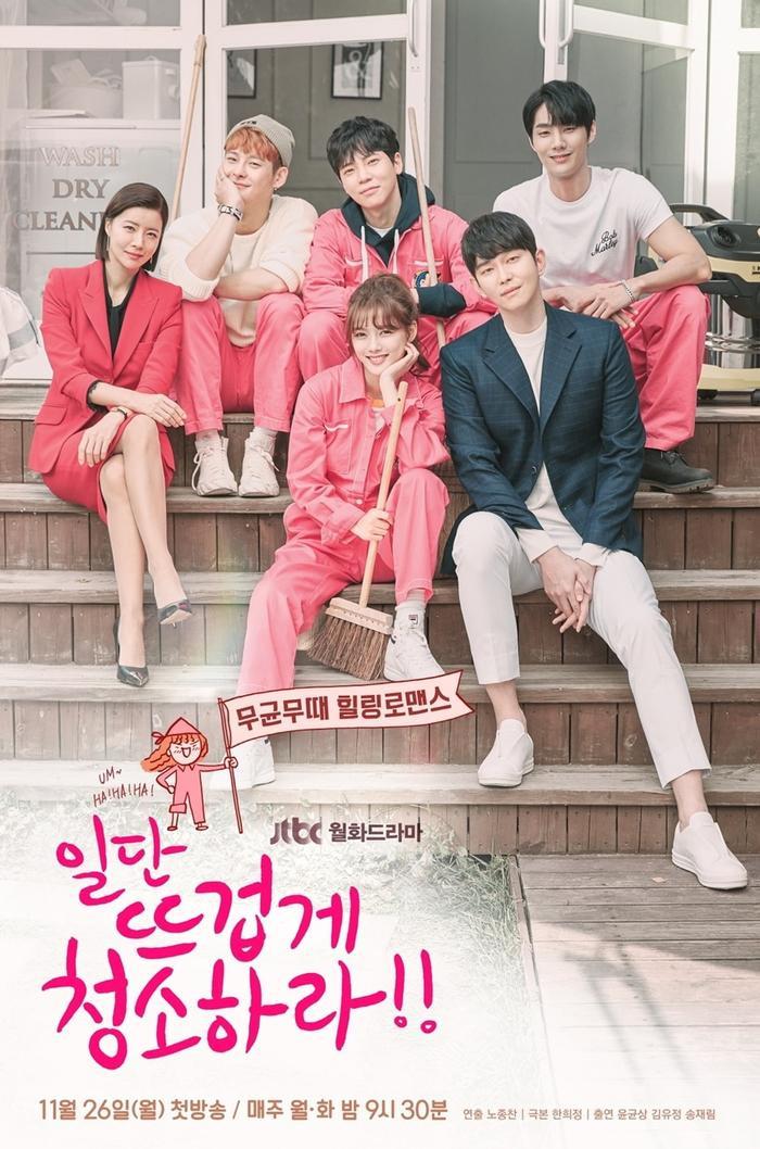 Loạt vai diễn giúp Cha In Ha được khán giả yêu mến trước khi đột ngột qua đời ảnh 7