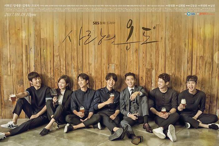 Loạt vai diễn giúp Cha In Ha được khán giả yêu mến trước khi đột ngột qua đời ảnh 3