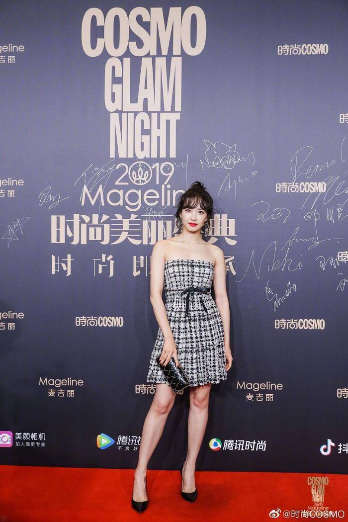 Thảm đỏ Cosmo 2019: Yoona đọ sắc Cổ Lực Na Trát, Tiêu Chiến  Thái Từ Khôn cực điển trai ảnh 19