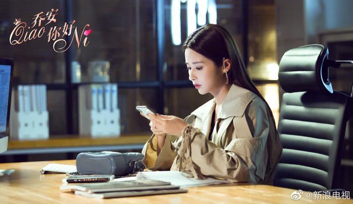 Mặc kệ đài Chiết Giang bị chỉ trích, rating bộ phim 'Xin chào Kiều An' vẫn cao ngất ngưởng