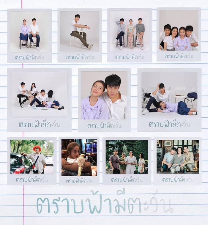 3 phim truyền hình đáng chú ý của TV3 Thái Lan trong năm 2020: Nine Naphat  Baifern Pimchanok chưa phải đỉnh nhất? ảnh 6