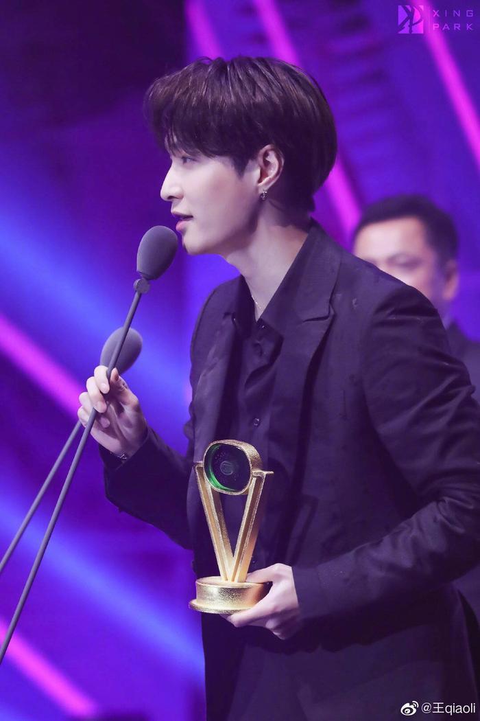 Trương Nghệ Hưng.