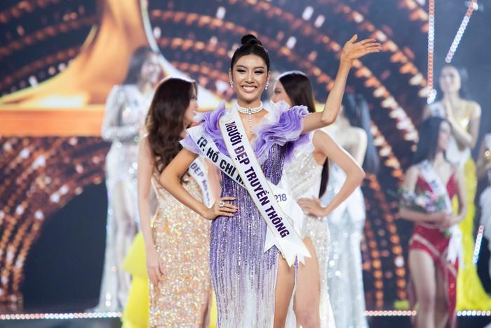 Soi profile của Phạm Hồng Thúy Vân – Á hậu 2 tại cuộc thi Hoa hậu hoàn vũ Việt Nam 2019!