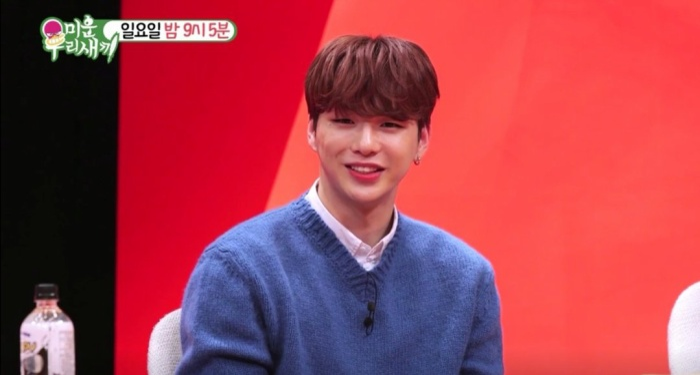 Kang Daniel trên chương trình.